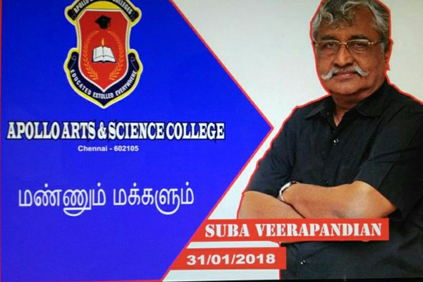 The famous writer, orator President of Dravida Iyakka Tamizhar Peravai Thiru. Suba Veerapandian delivered a motivational speech to our students, on 31 Jan 2018